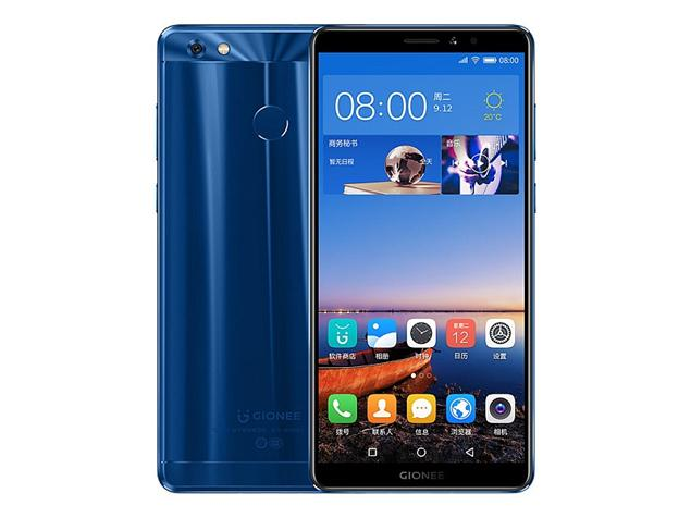 Gionee-m7-power-launched