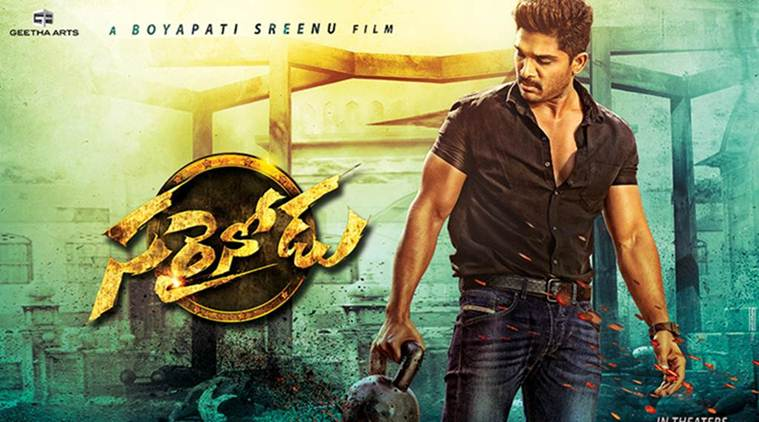 allu arjun sarrainodu youtube views