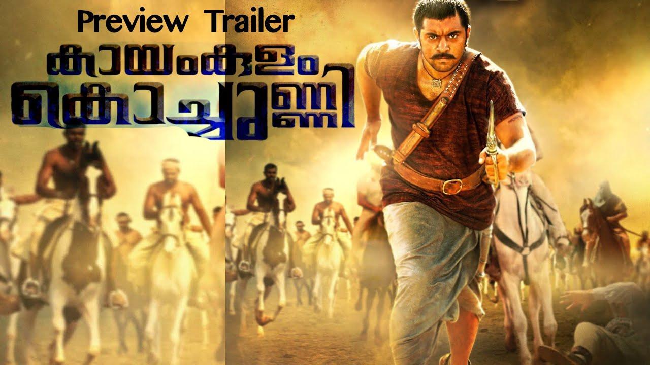 Kayamkulam Kochunni trailer