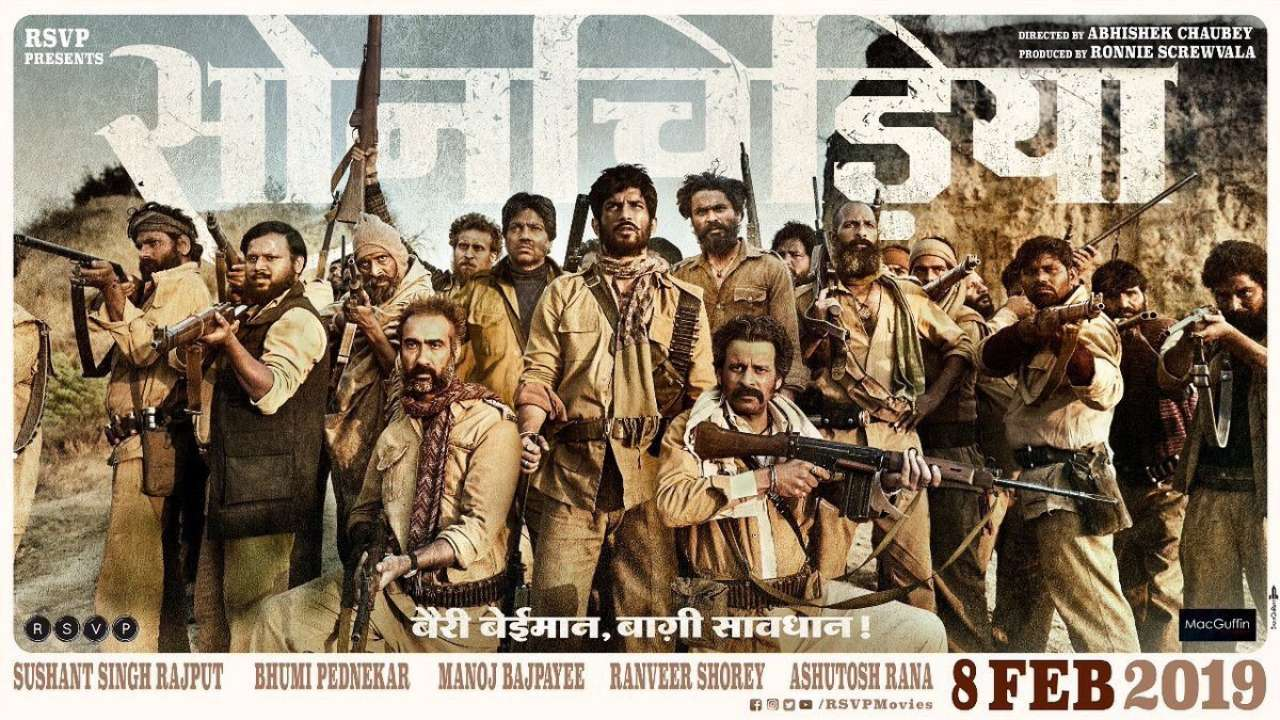 Sonchiriya first look