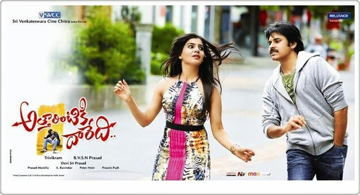 Attarintiki Daredi Tamil rights