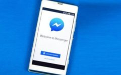 Messenger Video Chat AR Games