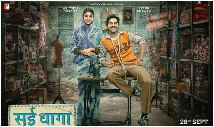 Sui Dhaaga Trailer