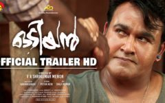 Odiyan Movie Trailer