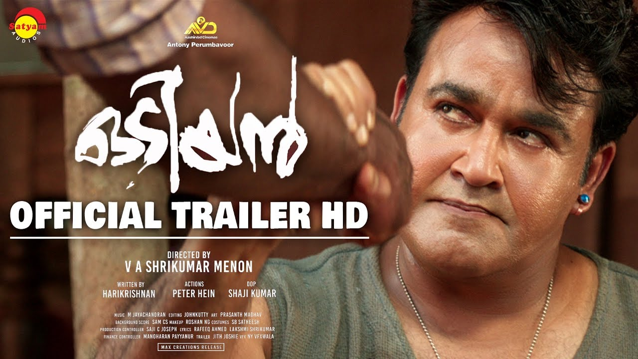 Odiyan Movie Trailer