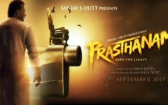 prasthanam sanjay dutt teaser