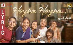 Gangleader Hoyna Hoyna