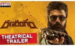 Ranarangam Theatrical Trailer